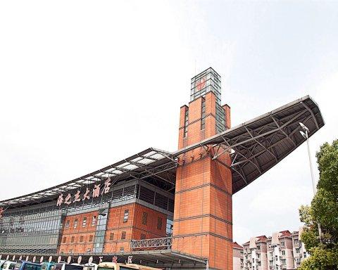 上海海之杰大酒店