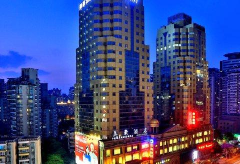 美豪酒店(上海长寿路店)