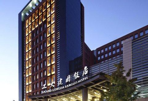 北京工大建国饭店