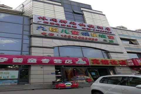 北京休闲驿站快捷酒店