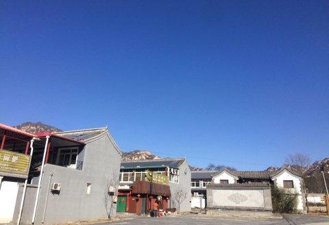 北京百泉山桂兰农家院
