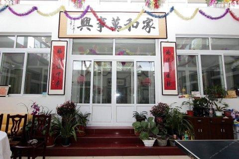北京竹香农家院