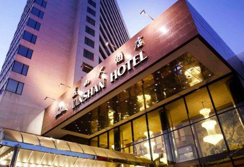北京燕山大酒店