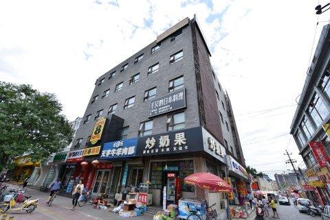 速8酒店(北京昌平地铁站政法大学店)