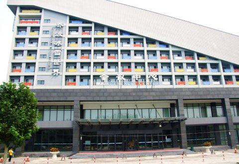 北京乔波国际会议中心