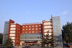 中国政法大学国际交流中心