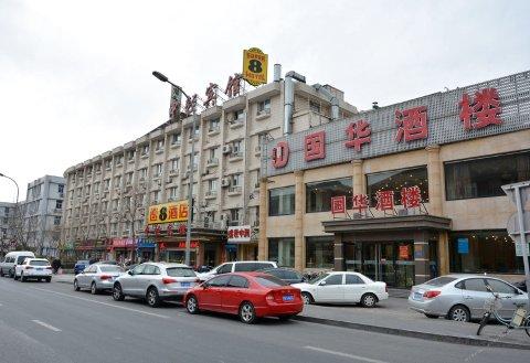 速8酒店(北京陶然亭地铁站店)