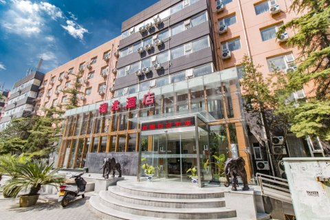 瑞兆酒店(北京国贸店)
