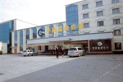 北京华清温泉宾馆