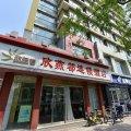 欣燕都连锁酒店(北京菜市口店)