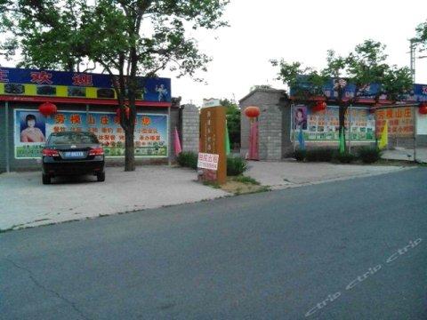 北京和平寺圆通乡村酒店