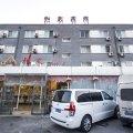 和家宾馆(北京儿童医院二店)