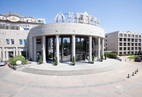 北京昆泰嘉禾酒店