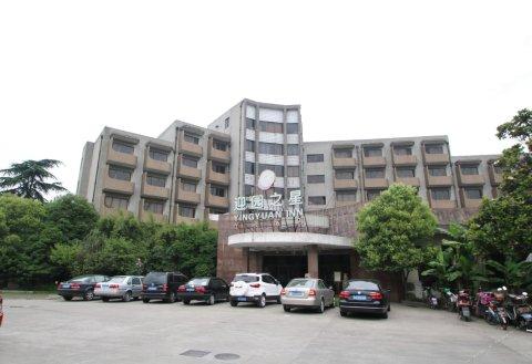 上海迎园之星旅馆