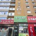 米兰花时尚酒店(长春桂林路店)