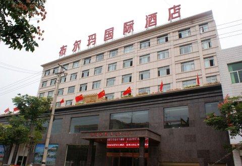 铜川布尔玛国际酒店