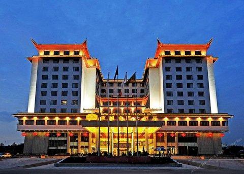 长治东明国际大酒店