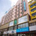汉庭酒店(呼和浩特文化宫路店)