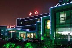 济南舜元大酒店