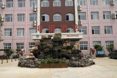 秦皇岛海雨酒店