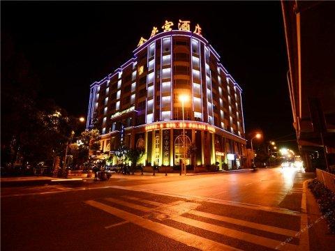 昆明金房宫商务酒店