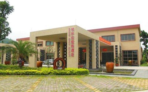 广州悦水庄度假酒店
