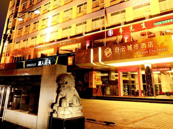 广州白云城市酒店