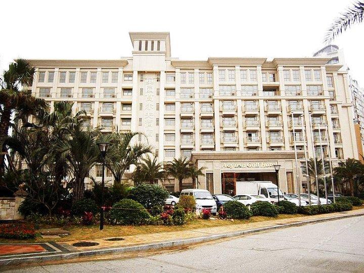 广州奥园高尔夫酒店