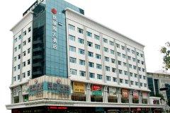 深圳蔡屋围大酒店