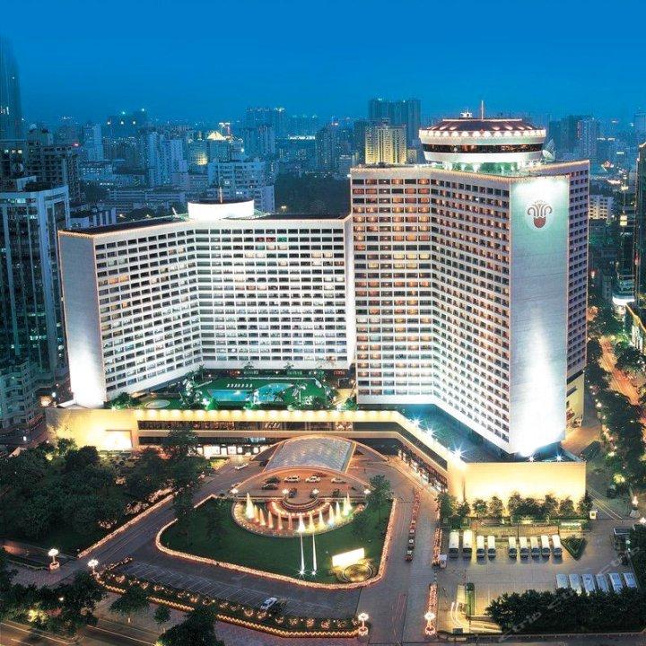 广州花园酒店