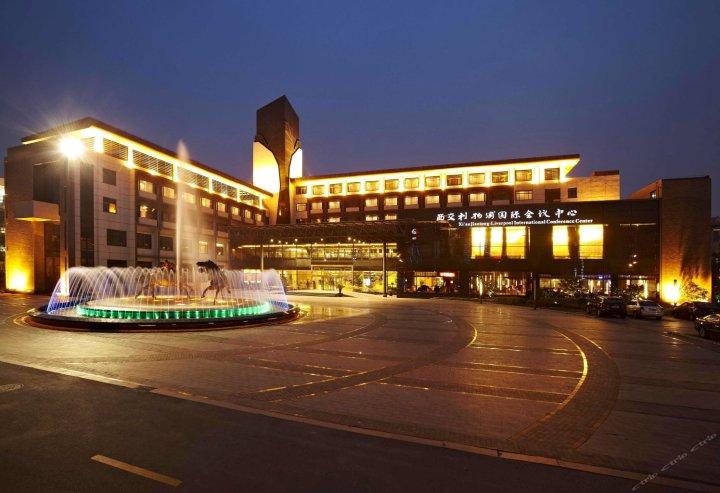 苏州西交利物浦国际会议中心