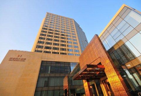 苏州新世纪大酒店