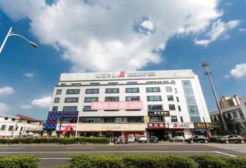 锦江之星(苏州渭塘高铁北站店)