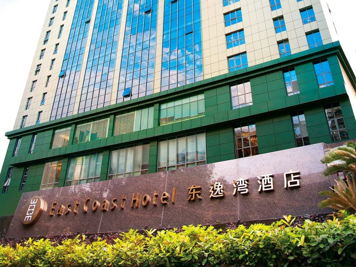 广州东逸湾酒店