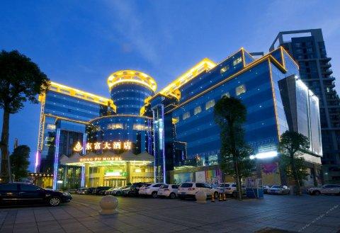 广州东富大酒店