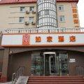如家酒店(天津王顶堤店)