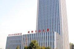 天津立业花园酒店