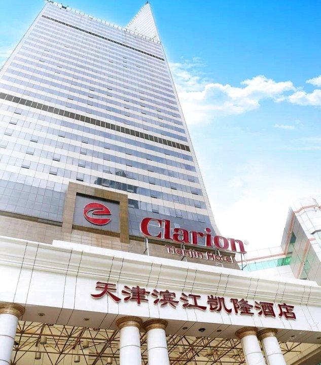 天津滨江凯隆酒店