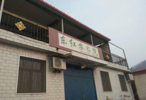 东红农家院(蓟县罗庄子店)