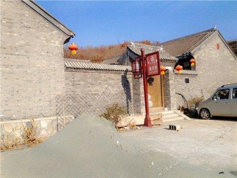天津藏月坊农家院