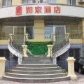 如家酒店(天津长虹公园地铁站店)