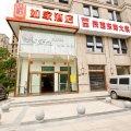 如家酒店(西安凤城八路市政府行政中心地铁站店)