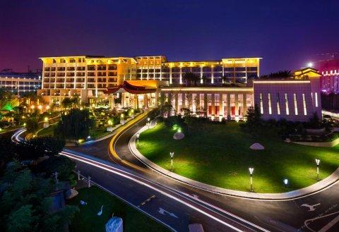 西安华清·爱琴海国际温泉酒店