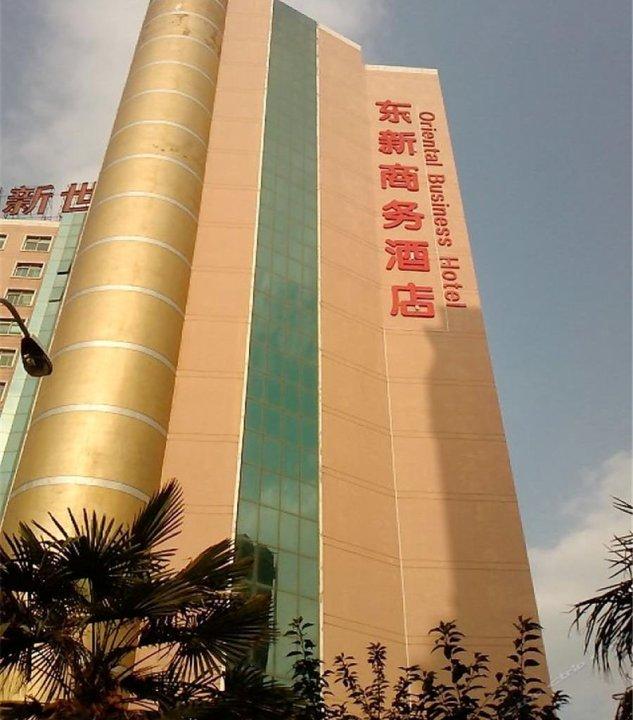 西安东新商务酒店