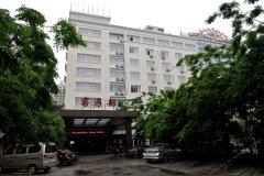 海口北辰大酒店