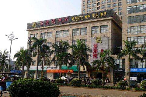 儋州金港湾酒店