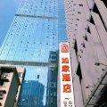 如家酒店(成都天府广场地铁站梨花街店)