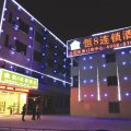 恒8连锁酒店(杭州萧山机场店)