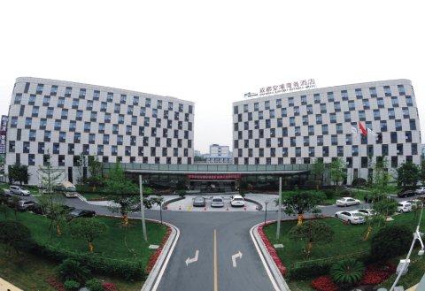 成都空港商务酒店