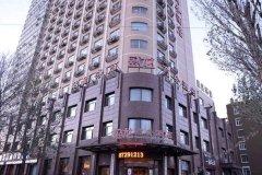 哈尔滨盛龙商务酒店